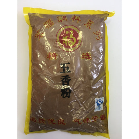 PD037K Ming Fu Brand - Five Spices Powder 1kg - 25 bags / 1CTN - New Eastland Pty Ltd - Asian food wholesalers