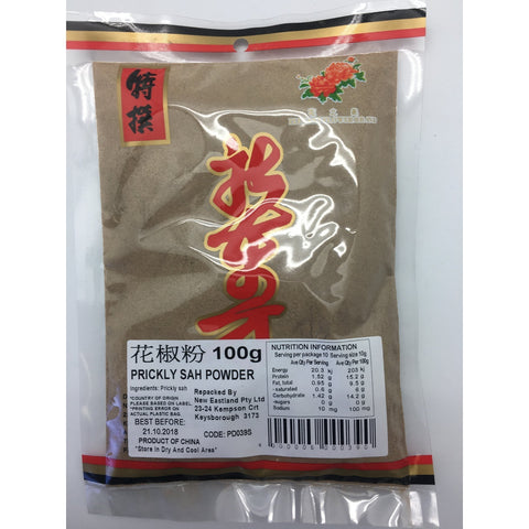 PD039S New Eastland Pty Ltd - Prickly Sah Powder 100g - 10 packets / 1 Bag - New Eastland Pty Ltd - Asian food wholesalers