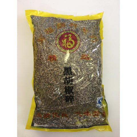 PD043C Ming Fu Brand - Cracked Black Pepper 1kg - 25 bags / 1CTN - New Eastland Pty Ltd - Asian food wholesalers