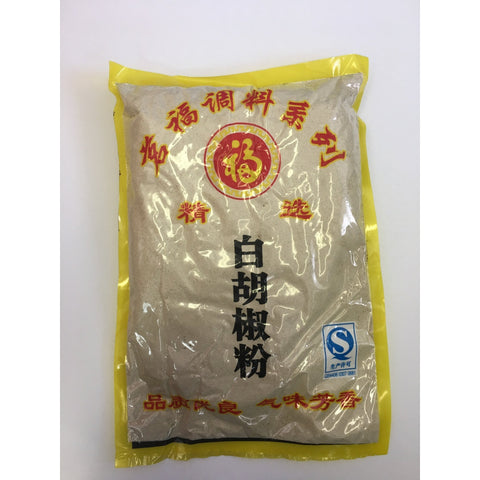 PD044 Ming Fu Brand - Grounded Pepper 1kg -  25 bags / 1CTN - New Eastland Pty Ltd - Asian food wholesalers
