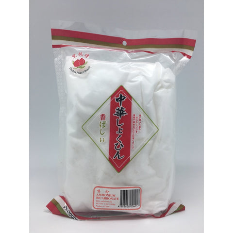 PD048K Double Peach Brand - Ammonium Bicarbonate 1kg -  25 bags / 1CTN - New Eastland Pty Ltd - Asian food wholesalers