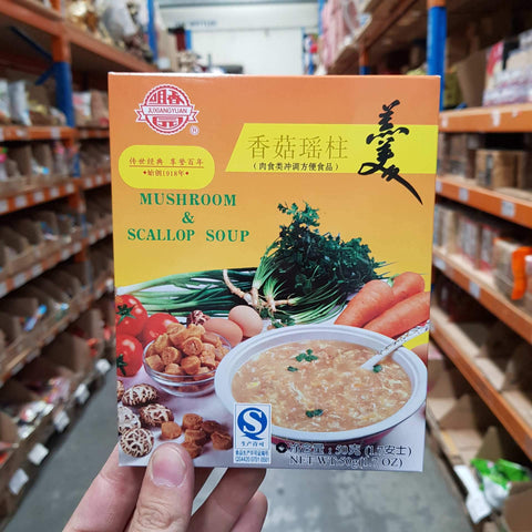 PD053M Ju Xiang Yuan Brand Mushroom & Scallop Instant Soup 50g 30 bags/ 1CTN - New Eastland Pty Ltd - Asian food wholesalers