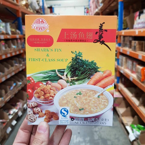 PD053S Ju Xiang Yuan Brand Shark's Fin Instant Soup 50g 30 bags/ 1CTN - New Eastland Pty Ltd - Asian food wholesalers