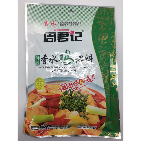 Q003C Zhoujunji Brand - Chicken Soup Base 150g - 50 bags / 1 CTN - New Eastland Pty Ltd - Asian food wholesalers
