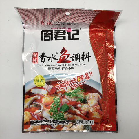 Q003F Zhoujunji Brand -Spicy and Fragrant Fish Seasoning 150g - 50 bags /1ctn - New Eastland Pty Ltd - Asian food wholesalers