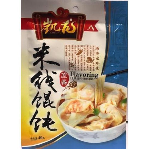 Q004N Kai Long Brand -Noodle Soup Stock 40g - 240 bags / 1 CTN - New Eastland Pty Ltd - Asian food wholesalers