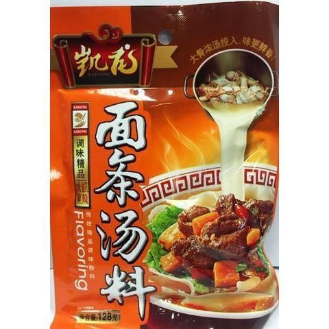 Q004SN Kai Long Brand -Beef Bone Noodle Soup Stock 128g - 50 bags / 1 CTN - New Eastland Pty Ltd - Asian food wholesalers