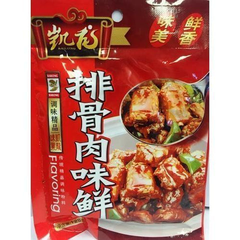 Q004SR Kai Long Brand -Pork Rib Glaze marinade 128g - 50 bags / 1 CTN - New Eastland Pty Ltd - Asian food wholesalers