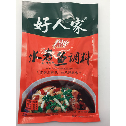 Q010 Hao Ren Jia Brand - Fish Soup Base 180g - 40 bags /1ctn - New Eastland Pty Ltd - Asian food wholesalers