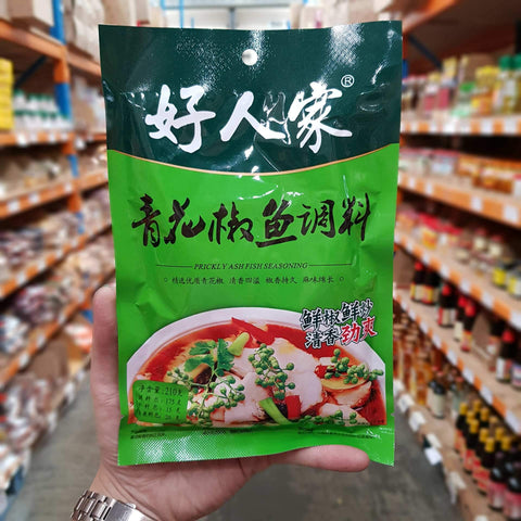 Q010G Hao Ren Jia Brand - Pickled Fish Soup Base 210g -40 bags /1ctn - New Eastland Pty Ltd - Asian food wholesalers