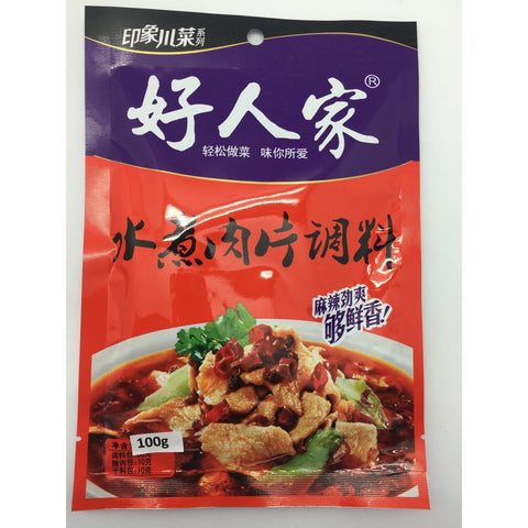 Q010M Hao Ren Jia Brand - Soup Base For Meat 100g - 60 bags / 1 CTN - New Eastland Pty Ltd - Asian food wholesalers