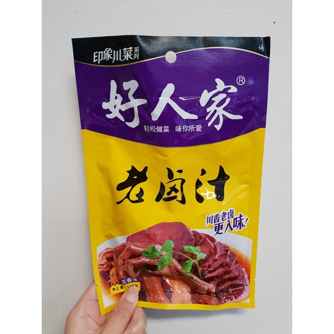 Q010NF Hao Ren Jia Brand - Five Spice marinade seasoning 120g - 50 bags / 1 CTN - New Eastland Pty Ltd - Asian food wholesalers