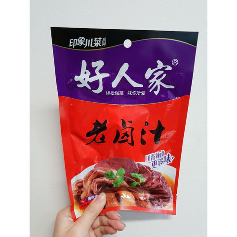 Q010NH Hao Ren Jia Brand - Spicy marinade seasoning 120g - 50 bags / 1 CTN - New Eastland Pty Ltd - Asian food wholesalers