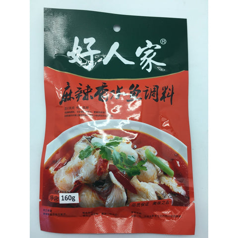 Q010S Hao Ren Jia Brand - Soup Base For Fish 160g- 40 bags /1ctn - New Eastland Pty Ltd - Asian food wholesalers