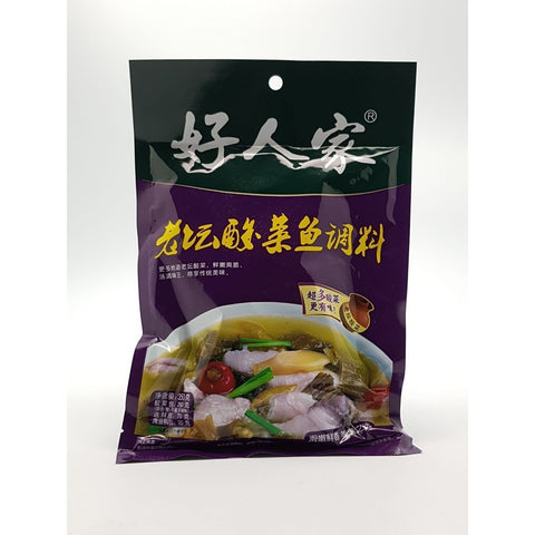 Q010V Hao Ren Jia Brand - Mustard Soup Base 350g - 30 bags / 1 CTN - New Eastland Pty Ltd - Asian food wholesalers