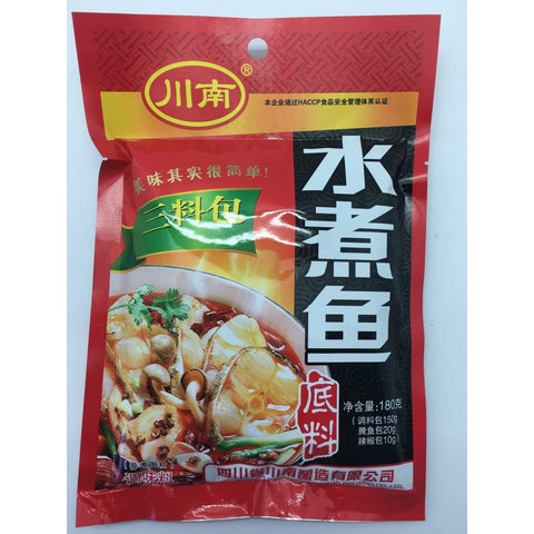 Q011 Chuan Nan Brand - Fish Soup Base 180g - 50 bags / 1 CTN - New Eastland Pty Ltd - Asian food wholesalers