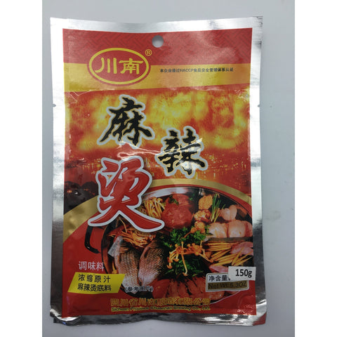 Q011H Chuan Nan Brand - Hot Pot Soup Base 150g - 60 bags / 1 CTN - New Eastland Pty Ltd - Asian food wholesalers