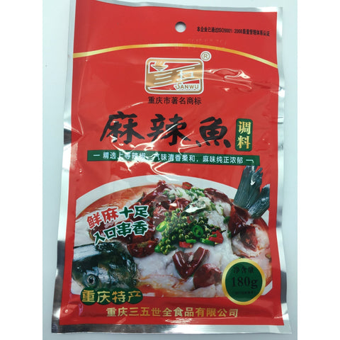 Q014F San Wu Brand - Seasoning Soup Base For Fish 180g - 40 bags / 1 CTN - New Eastland Pty Ltd - Asian food wholesalers