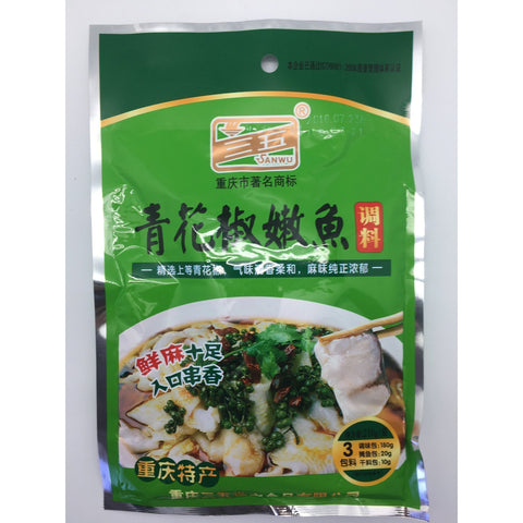 Q014G San Wu Brand - Seasoning Soup Base For Fish 210g - 40 bags / 1 CTN - New Eastland Pty Ltd - Asian food wholesalers
