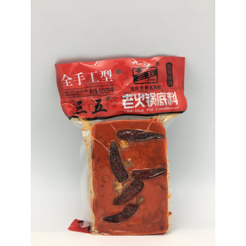 Q014LY San Wu Brand - Old Hot Pot Condiment 500g - 20 bags / 1 CTN - New Eastland Pty Ltd - Asian food wholesalers