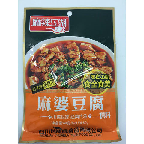 Q022B Ma La Jiang Hu - Tofu Sauce 80g - 60 bags / 1 CTN - New Eastland Pty Ltd - Asian food wholesalers
