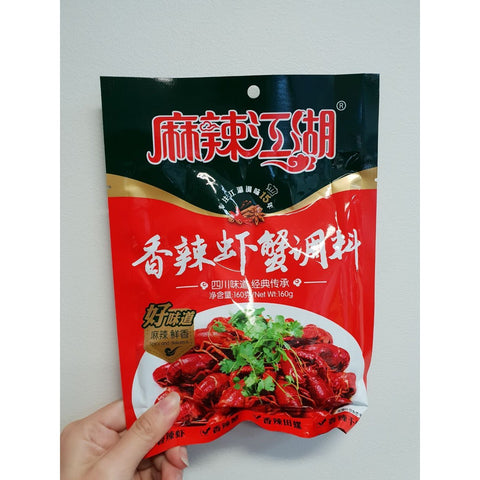 Q022C TBD Brand - Mala Spicy seafood marinade seasoning 160g - 40 bags / 1 CTN - New Eastland Pty Ltd - Asian food wholesalers
