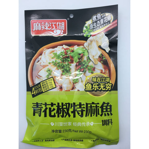 Q022F Ma La Jiang Hu Brand - Seasoning Soup Base 230g - 40 bags / 1 CTN - New Eastland Pty Ltd - Asian food wholesalers