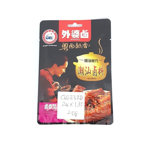 Q023ZD Wai Po Lu Brand - Soup Base 25g - 24 bag/CTN - New Eastland Pty Ltd - Asian food wholesalers