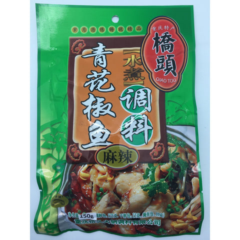 Q026F Qiao Tou Brand - Soup Base For Fish 150g - 50 bags / 1 CTN - New Eastland Pty Ltd - Asian food wholesalers