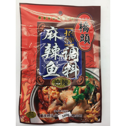 Q026S Qiao Tou Brand - Soup Base For Fish 160g - 50 bags / 1 CTN - New Eastland Pty Ltd - Asian food wholesalers