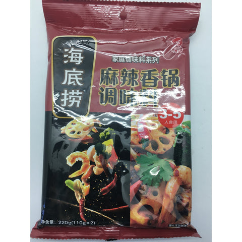 Q027H Hai Di Lao Brand - Hot Pot Soup Base 220g - 34 bags / 1 CTN - New Eastland Pty Ltd - Asian food wholesalers