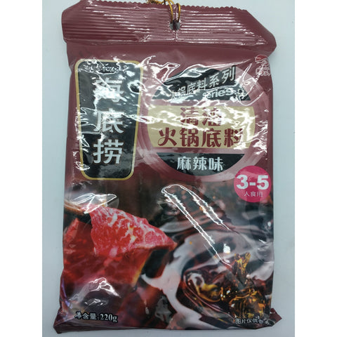 Q027S Hai Di Lao Brand - Hot Pot Soup Base 200g - 34 bags / 1 CTN - New Eastland Pty Ltd - Asian food wholesalers
