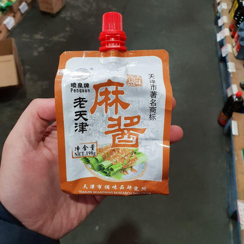 Q028DA -Sauce Marinade 198g - 24 bags /1ctn - New Eastland Pty Ltd - Asian food wholesalers