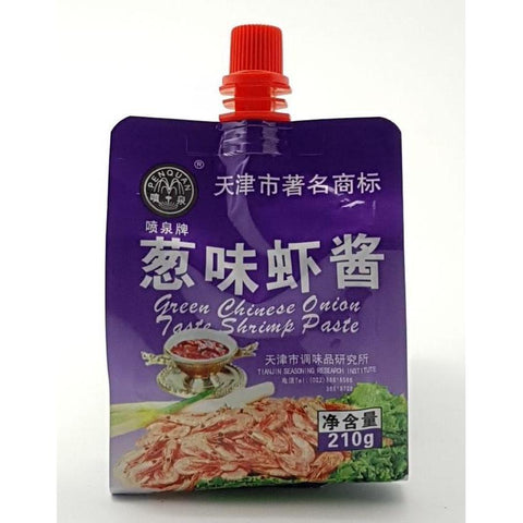Q028DC TBD Brand - Shrimp Paste 210g - TBD bags/CTN - New Eastland Pty Ltd - Asian food wholesalers