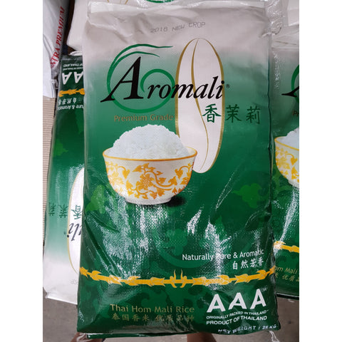 R003 Aromali Brand- Premium grade AAA Thai Jasmine Rice 25kg - 1 bag - New Eastland Pty Ltd - Asian food wholesalers