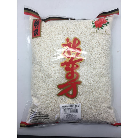 R006S New Eastland Pty Ltd- Thai White Glutinous Rice 3kg - 5 bags / 1 CTN - New Eastland Pty Ltd - Asian food wholesalers