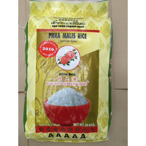 R007M Elegant Flower Brand- AAAAA Jasmine Rice 20kg - 1bag - New Eastland Pty Ltd - Asian food wholesalers