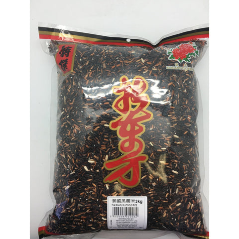 R008L New Eastland Pty Ltd- Thai Black Glutinous Rice 3kg - 5 bags / 1 CTN - New Eastland Pty Ltd - Asian food wholesalers