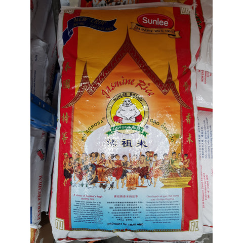 R010B Sunlee Buddha Brand-  Thai Jasmine Rice 25kg - 1 bag - New Eastland Pty Ltd - Asian food wholesalers