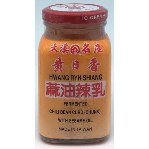S007T Hwang Ryh Shiang Brand - Fermented Chili Bean (Chunk) with Sesame Oil 300 -  24 jar / 1CTNg - New Eastland Pty Ltd - Asian food wholesalers