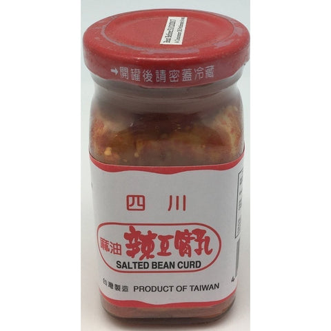 S008S Xian Chuan Brand - Preserved Beancurd 112g -  48 jar / 1CTN - New Eastland Pty Ltd - Asian food wholesalers