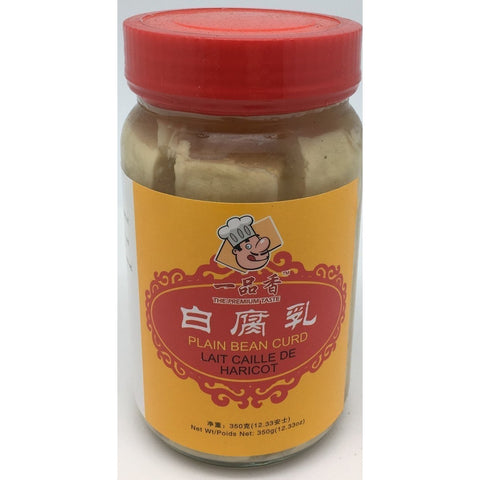 S009W - Preserved Beancurd 350g -  36 jar / 1CTN - New Eastland Pty Ltd - Asian food wholesalers