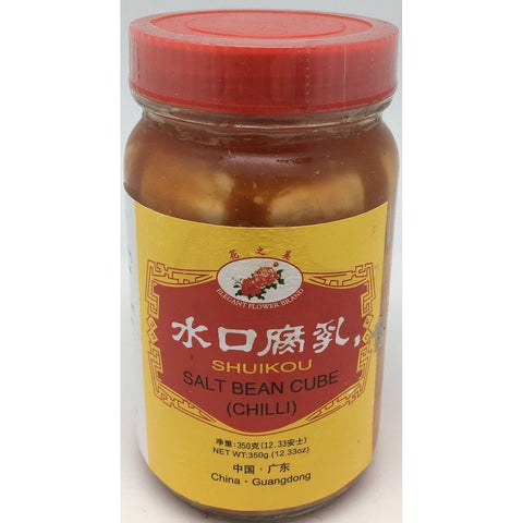 S010 Elegant Flower Brand - Preserved Chilli Bean Curd 350g -  36 jar / 1CTN - New Eastland Pty Ltd - Asian food wholesalers