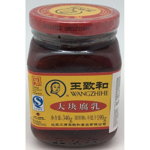 S011 Wang Zhi He Brand - Preserved Tofu 340g -  15 jar / 1CTN - New Eastland Pty Ltd - Asian food wholesalers