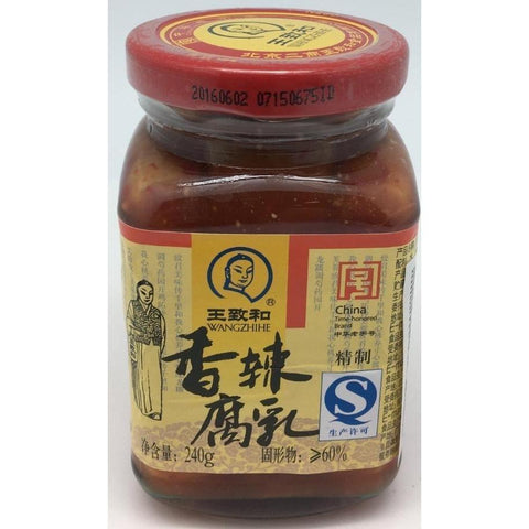 S011C Wang Zhi He Brand - Preserved Chilli Beancurd 240g -  24 jar / 1CTN - New Eastland Pty Ltd - Asian food wholesalers