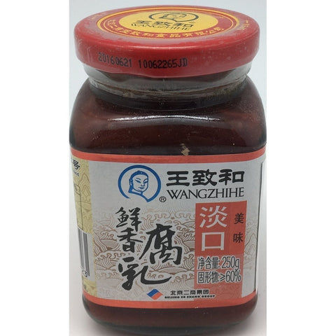 S011L Wang Zhi He Brand - Preserved Hot Oil and Beancurd 250g -  24 jar / 1CTN - New Eastland Pty Ltd - Asian food wholesalers