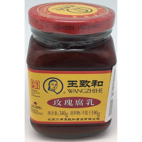 S011R Wang Zhi He Brand - Preserved Rose Tofu 340g -  15 jar / 1CTN - New Eastland Pty Ltd - Asian food wholesalers