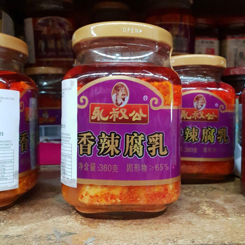 S012C- Spicy Fermented Beancurd 380g -  12 jar / 1CTN - New Eastland Pty Ltd - Asian food wholesalers
