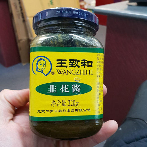 S015 Wang Zhi He Brand - Leeks Flower Sauce 320g -  24 jar / 1CTN - New Eastland Pty Ltd - Asian food wholesalers