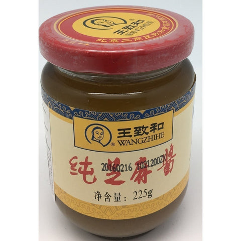 S015P Wang Zhi He Brand - Pure Seasame Paste 225g -  30 jar / 1CTN - New Eastland Pty Ltd - Asian food wholesalers